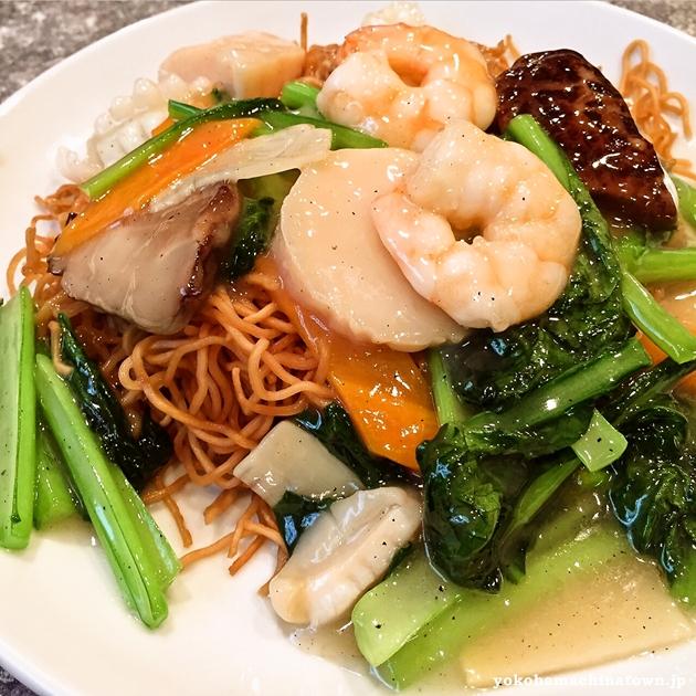 愛群の三鮮炒麺