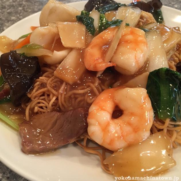 愛群の什錦炒麺