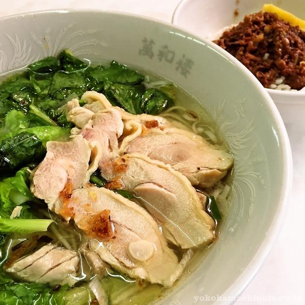 萬和楼の鶏肉麺と魯肉飯