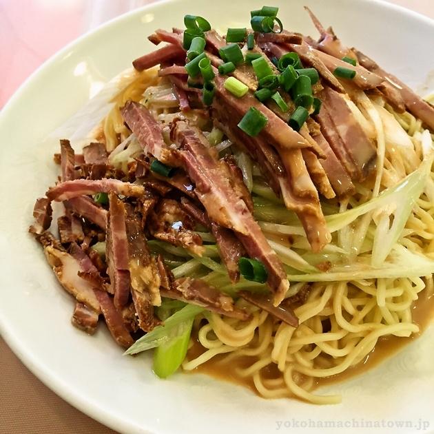萬来亭の拌麺