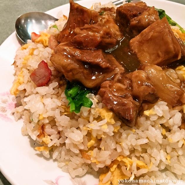 牡丹園の牛腩炒飯