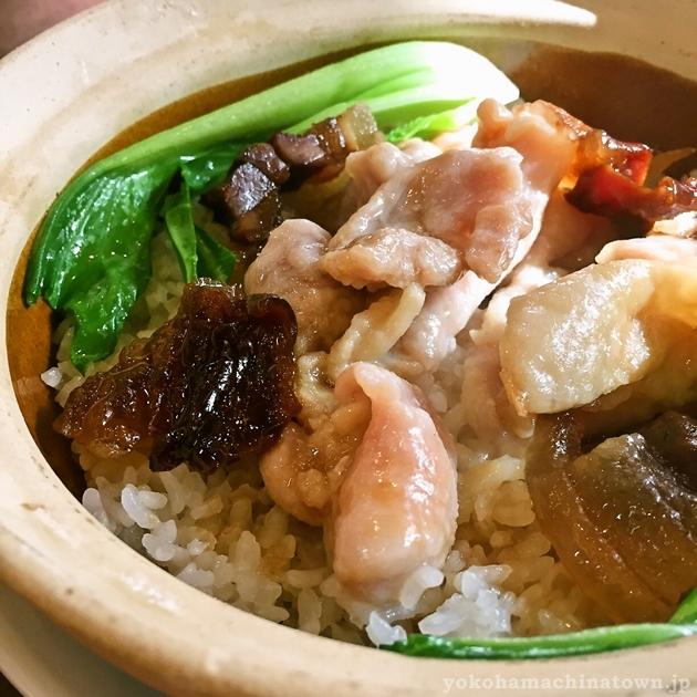 南粤美食の煲仔飯
