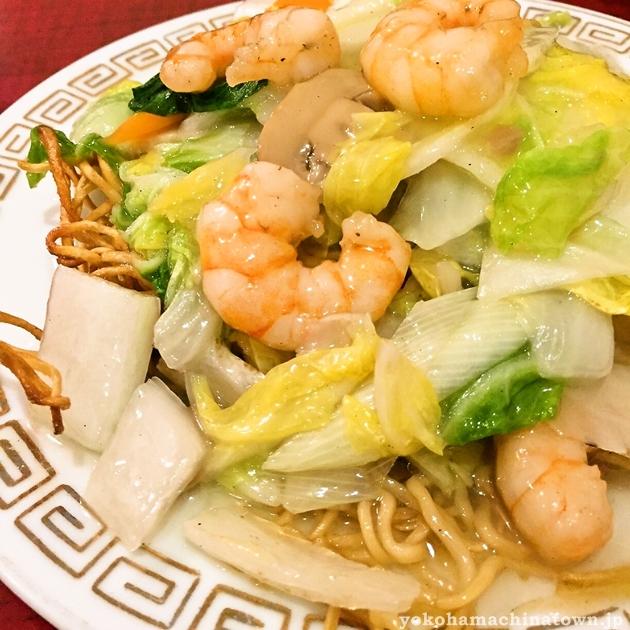 楽園の蝦仁焼麺