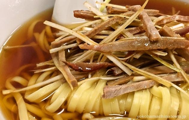 徳記の葱油麺