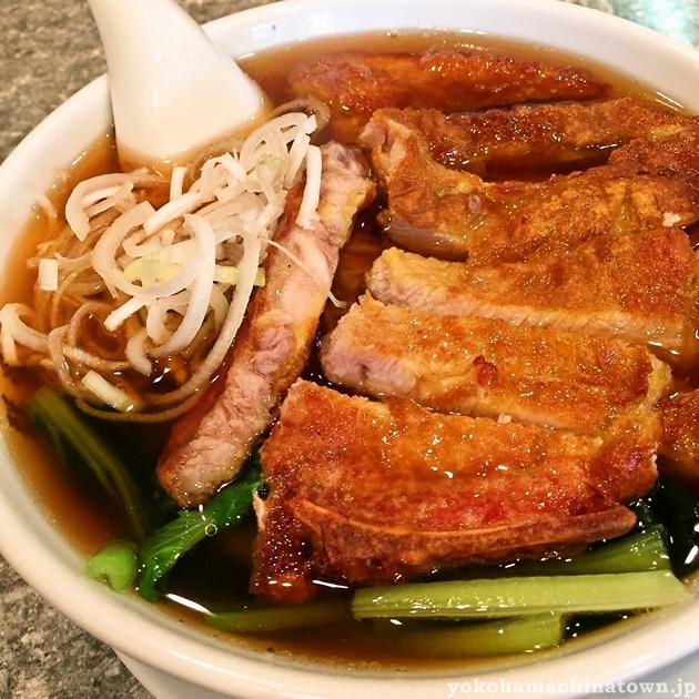 愛群の排骨湯麺