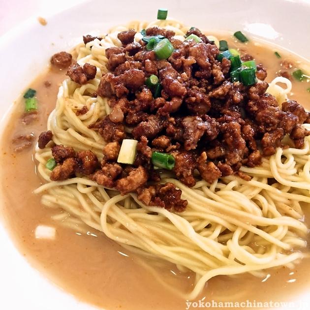 萬来亭の拌麺ランチ