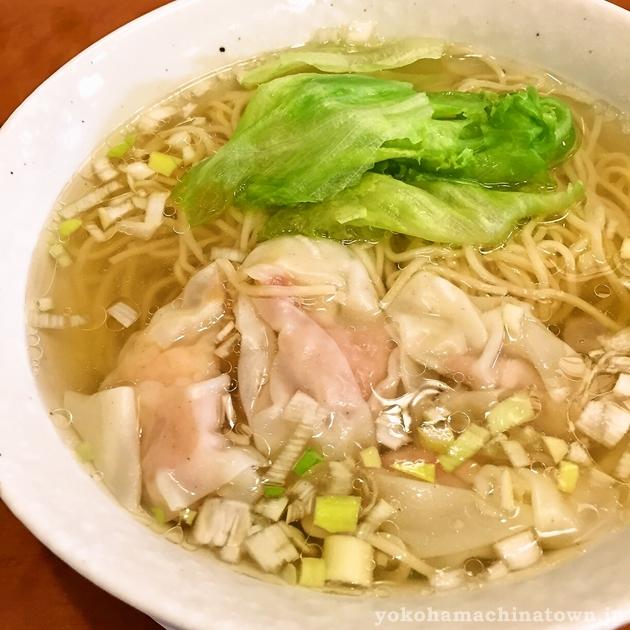 隆蓮の蝦雲呑麺