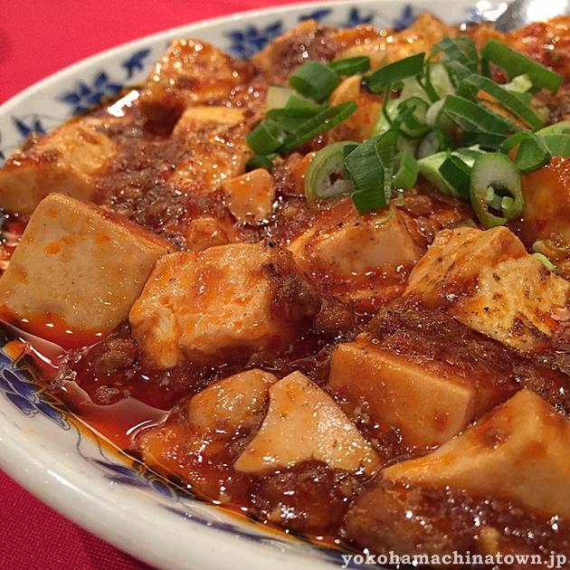 重慶飯店別館の麻婆豆腐