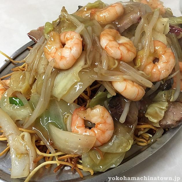 海員閣の蝦仁炒麺