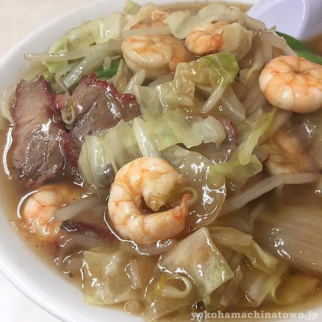 旧海員閣の蝦仁麺