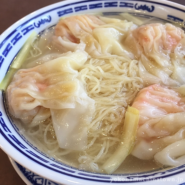 南粤美食の香港海老雲吞麺