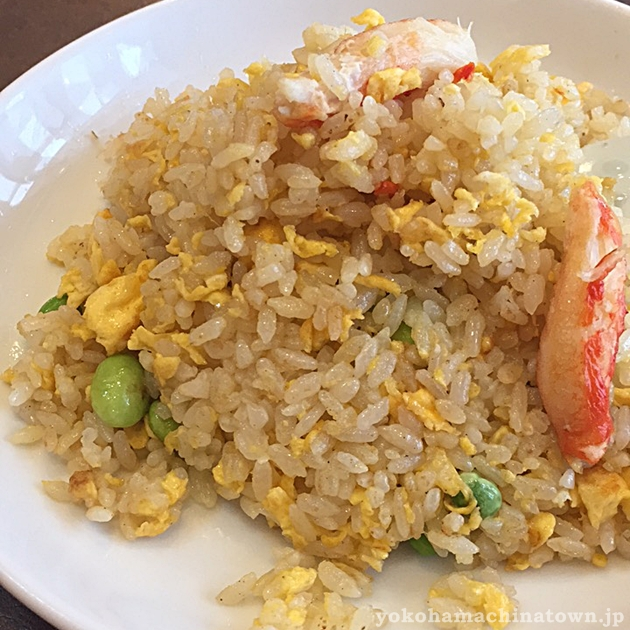 南粤美食の蟹炒飯