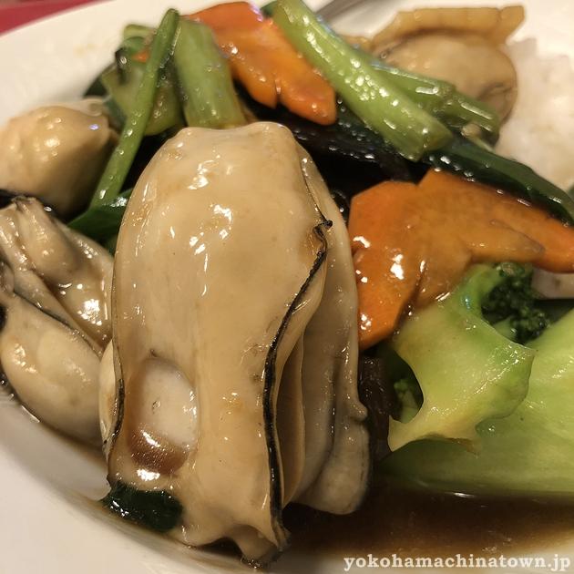 龍鳳酒家の市場直送牡蠣丼